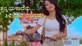!! New girls love feel whatsapp stutas video!! Bhoomi creation