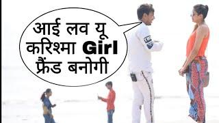 I Love You Prank On Cute Girl By Desi Boy With New Twist Epic Reaction | Prank Video 2019
