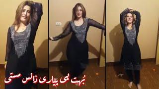New 2019 Girls dance masti