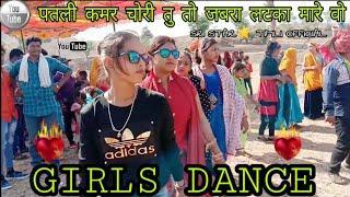 पतली कमर चोरी तारी || Girls dance || Adivasi Gujarati timli dance 2019 || #s_singad // rahul bhuriya