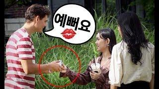 German Model Picking Up KOREAN GIRLS in KOREAN! (Social Experiment)