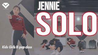 JENNIE 제니 - SOLO 솔로 | Dance Cover | Kids Girls K-pop Class by LJ DANCE