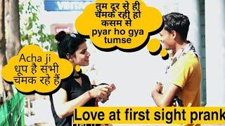Love at first sight prank on cute girls   Love at first sight   Pranks in India   We Insane
