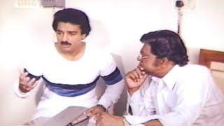 Kamal Haasan get Illusion of dancing women Shobhana take him to  Dr for consultation