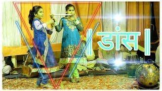 Yours Music Entertainment | Main Barsane Ki Chhori | Girls Dance Video | Live Stage Program | Lisan