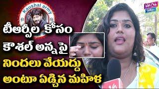 Women Crying For Kaushal At Kaushal Army 2K RUN | #Kaushal Craze | #BiggBoss2 | YOYO Cine Talkies