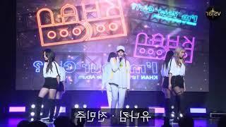 KHAN - I'm Your Girl? (Dance Mirrored Live)