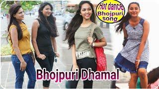 Cute girls Dancing On Bhojpuri songs | Epic Reactions | dance on cute girl public place | {Br Bhai}