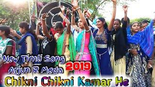 Arjun R Meda // New Song - Chikni Chikni Kamar He // Beautiful Girls Dance // 2019 New Timli Song