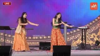 Beautiful Girls Dance Performance for Naa Vasantham Song @American Telugu Convention 2018 | YOYO TV