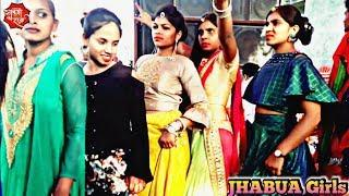 JHABUA wedding Dance Performance by Girls Dance || Beautiful Female Girls Dance And Bhuriya parivar
