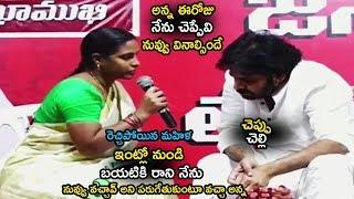 See this Women Weaver Emotional Words with Pawan Kalyan Garu | Janasena Party | Life Andhra Tv