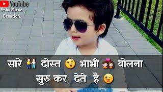 ????Status For Attitude Boyz???? WhatsApp Status Videos // A Girls True Heart Touching By Shivi Musi