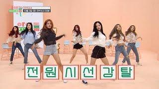 [ENG] WJSN (우주소녀) Cover Dance [Red Velvet, EXO, Blackpink & Twice] @ IDOL ROOM