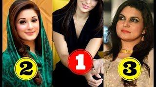 New List Of Top 10 Most Beautiful Women Politicians of Pakistan 2018