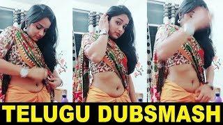 Telugu Dubsmash videos_Telugu Girls Special video | TFCCLIVE