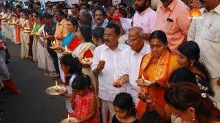 జాతి వ్యతిరేక మీడియాకి పట్టని మహాద్భుత ఘటన! | Kerala Women protest with jyothy display Human chain