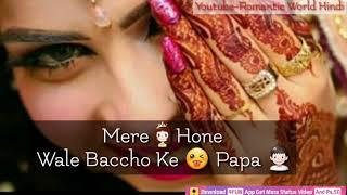 New Whatsapp status for girls |Mera Akhiri love Mere Baccho Ke Papa status