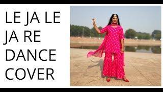 Best  LEJA LEJA Dance cover / DHVANI BHANUSHALI/ WEDDING DANCE/ GIRLS DANCE