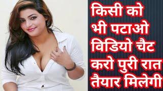 Live Chat Video calling App With Girls And Boys | Random talk stranger
