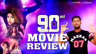 90 ML Movie Review by VJ Abishek | Oviya | STR | Open Pannaa