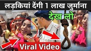 Isme Tera Ghata Musically 4 Girls | Isme Tera Ghata Viral Video | Isme Tera Ghata Girls Arrested