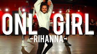 Rihanna - Only Girl (In The World)  | Hamilton Evans Choreography