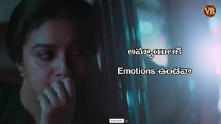 Telugu status video heart touching emotional girls love feeling status video emotional