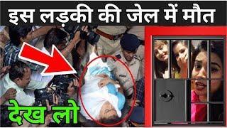 Isme Tera Ghata Viral Video | 4 Viral Musically Girls Death | Most Viral 4 Girls In Musically