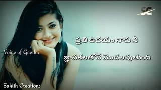 Girls Love Feel Dialogues | Heart Touching Love feel | Telugu Whatsapp status