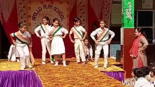 Phir bhi dil hai hindustani. Present 3rd class girls.dance video.