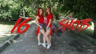 「16 SHOTS - Stefflon Don cover dance by RB-GIRLS♡ 」| Chuba choreography