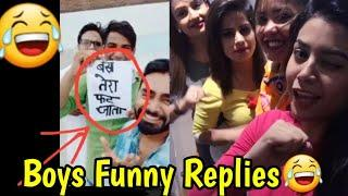 Boys Funny Replies to Isme Tera Ghata Musically Viral 4 Girls | Musically Viral Girls Real Name |
