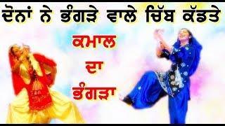 Girls Best Bhangra Ever 2018 | Dance On Punjabi Song