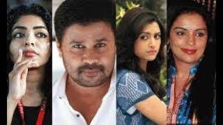 Women Across Academia, Activism, Art Condemn Reinstating Actor Dileep | AMMA | WCC | Mollywood