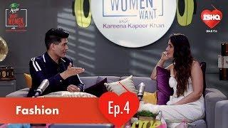 Manish Malhotra & Kareena Kapoor Khan On Fashion | Dabur Amla What Women Want | 104.8 Ishq Promo