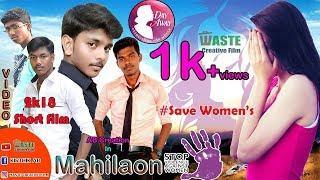 Mahilaon (#women) Tamil short film_ Power Save Media_award winning short film 2019
