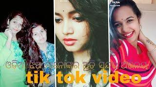 Now Odia Girls tik tok musically video song and odys musically tik tok boys video song