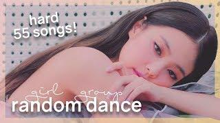 KPOP RANDOM DANCE: 2018 girl groups (long)