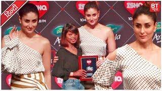 Kareena Kapoor Khan Full SPEECH At The Launch Of What Women Want Show