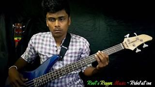"""Rebelution - """"Roots Reggae Music"""" - Bass cover by Chami's Arts"""