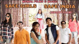 GIRLS SAFETY| WOMEN SAFETY  SHORT FILM ||must watch this video