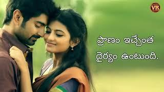 Telugu status video very emotional boys and girl true love feelings heart touching feelings status