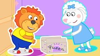 Lion Family Girls Love Gifts Cartoon For Kids