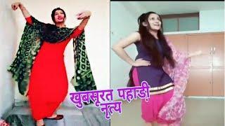 Viral Pahari Tik Tok Girls Dance Video || Pahari Natti || PN