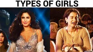 type of girls in hostel | Funny Video
