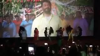 Viswasam FDFS  / Girls Theri Dance