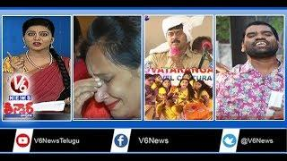 Healthy Crying Club | Praja Darbar At Nagoba Jatara | Women Dance For V6 Bonalu Song | Teenmaar News