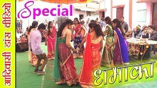 Phool Tero Gajro Dance Video | Adivasi Girls Dance Video | New 2019 Adivasi Dance Video |