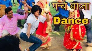 Beautiful girl dancing in Nepali Panche Baaja | राम्री नानीको राम्रो नाच नेपाली पन्चे बाजामा